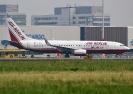 D-ABAX, Amsterdam Schiphol Airport, Juni 2006